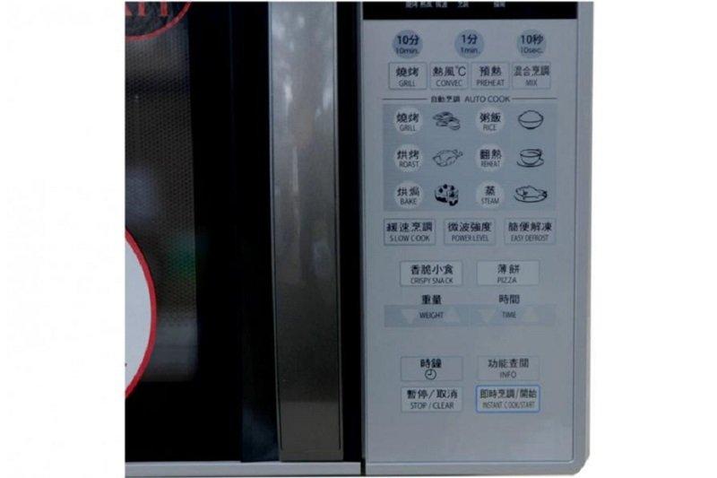 Bảng điều khiển điện tử dễ thao tác, nhiều thực đơn tự động