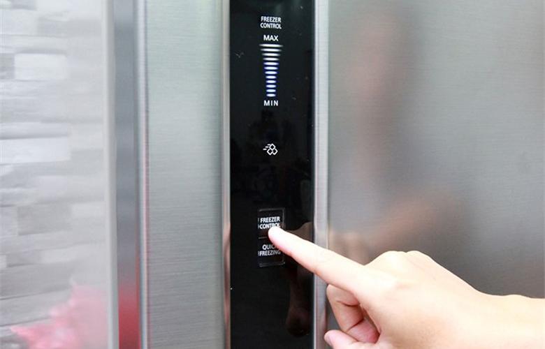 Điều chỉnh hoạt động ngay bên ngoài của tủ lạnh LG GR-B246JP