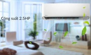 Điều hòa Inverter Toshiba H24PKCVG-V công suất làm lạnh 2.5 HP