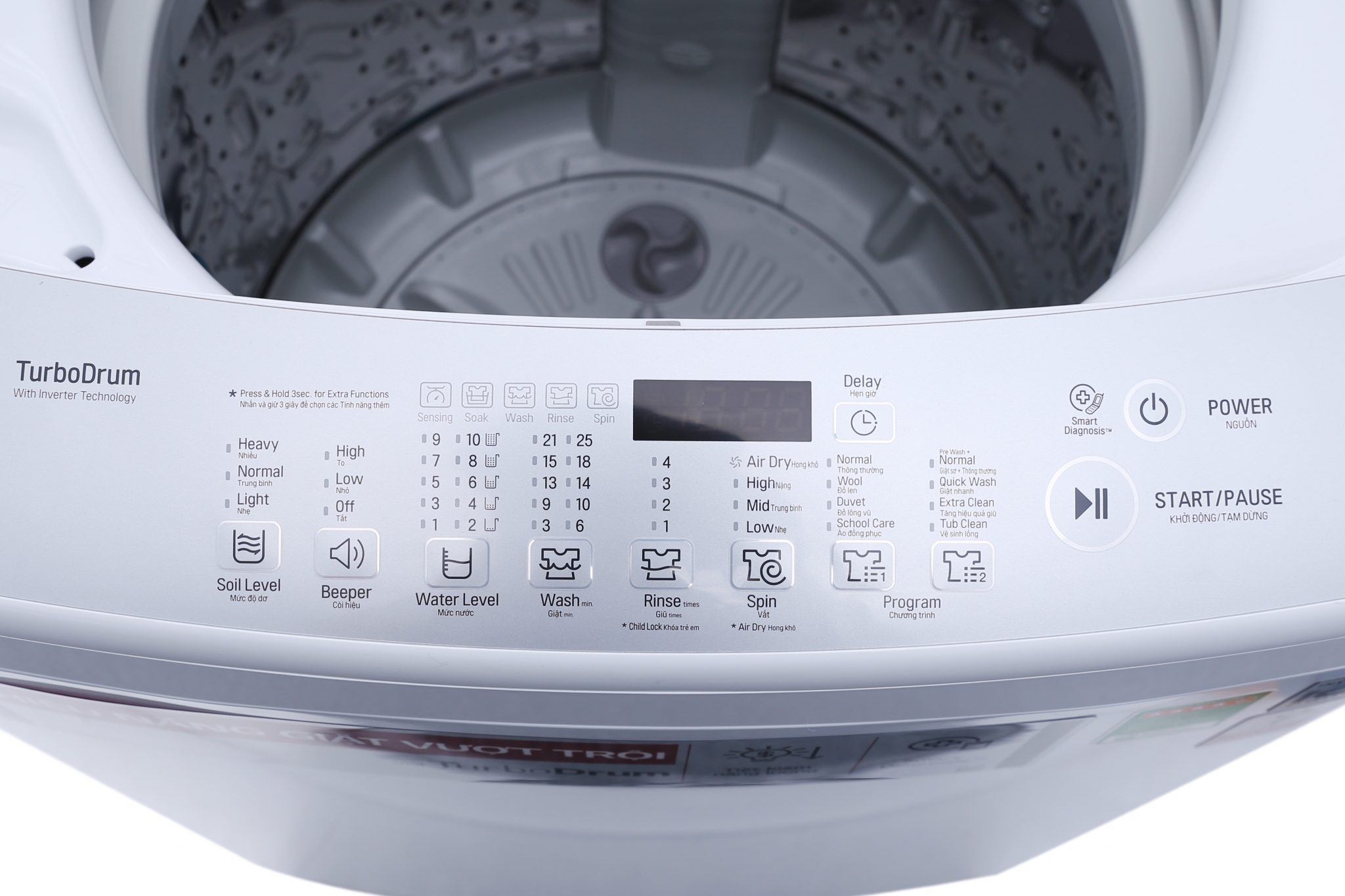 Tính năng tự động vệ sinh lồng giặt tiện lợi với máy giặt T2350VSAW