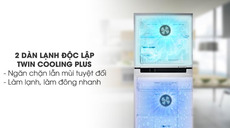 Công nghệ Twin Cooling Plus - Tủ lạnh Samsung Inverter 320 lít RT32K5532S8/SV