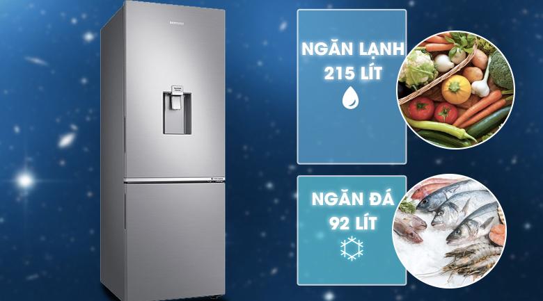 Dung tích 307 lít - Tủ lạnh Samsung Inverter 307 lít RB30N4170S8/SV