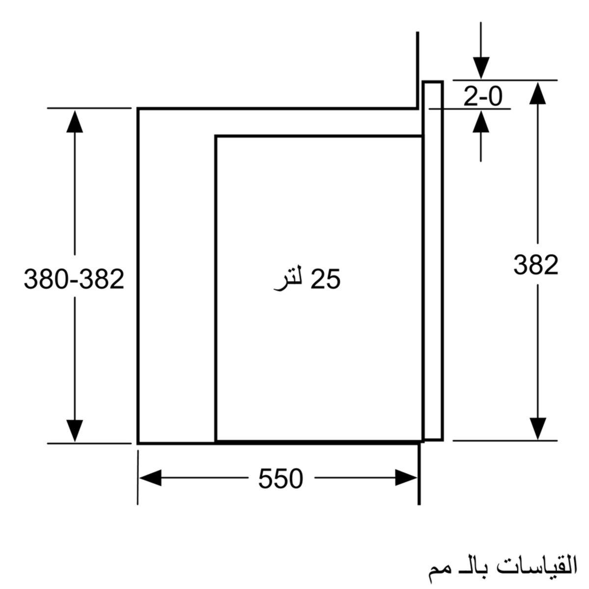 Lò vi sóng Bosch HMH.BEL554MS0B